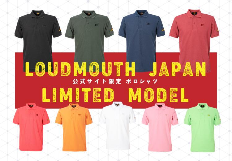 公式サイト限定ポロシャツが登場!