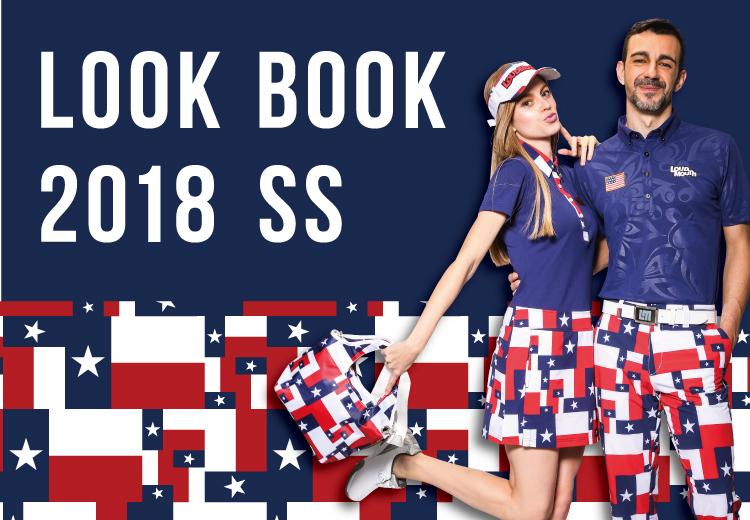 ラウドマウスwebカタログ2017ss LOOKBOOK