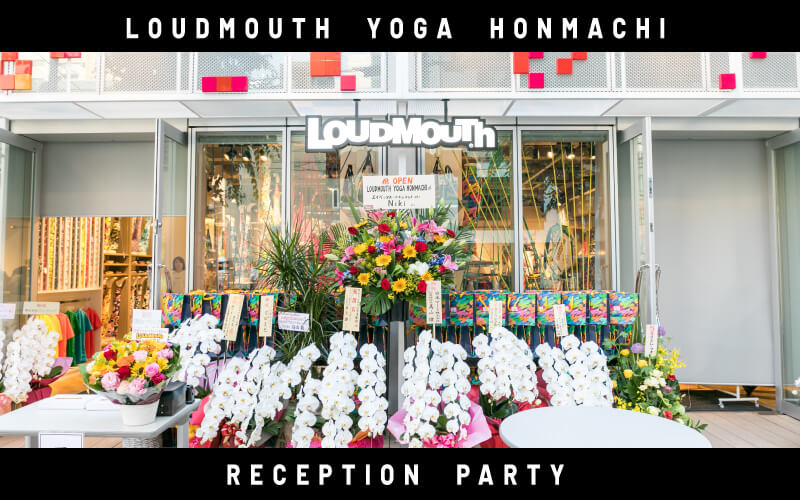 LOUDMOUTH YOGA本町店レセプションパーティー