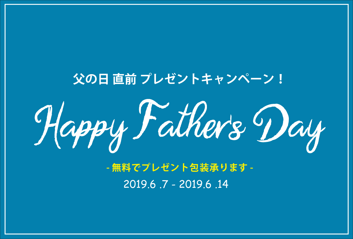 fatherday