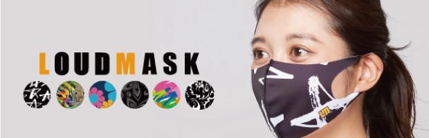 【20柄以上】お気に入りマスクを見つけよう